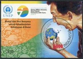 Indonesie, zbl. blok 341, xx