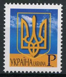 Ukraine, michel 751 I , xx