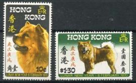 Hong Kong, michel 246/47, xx