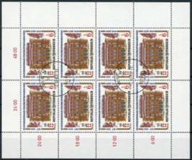 Oostenrijk, michel kb 1971, o