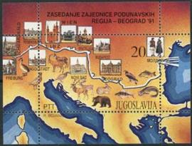 Joegoslavie, michel blok 40, xx