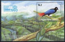 Papua N.Guinea, michel blok 5, xx