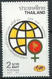 Thailand, michel 1422, xx