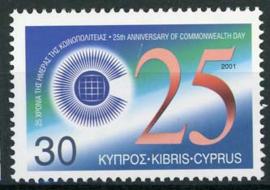 Cyprus, michel 975, xx