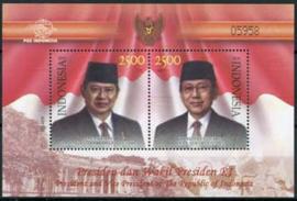 Indonesie, zbl. blok 283, xx