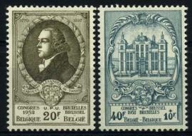 Belgie, obp 890/91,x