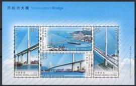 Homng Kong, michel blok 206, xx