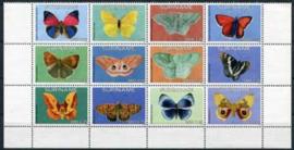 Suriname Rep., vlinders 2015, xx