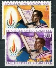 Cameroun, michel 899/00 , xx