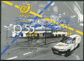 Bulgarije, michel blok 295, xx