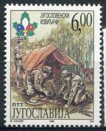 Joegoslavie, michel 2904, xx