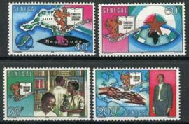 Senegal, michel 615/18, xx