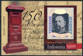 Indonesie, zbl. blok 332, xx