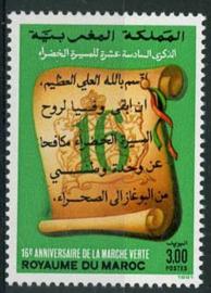 Marokko, michel 1198, xx