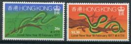 Hong Kong, michel 329/30, xx