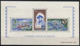 Dahomey, michel blok 21, xx