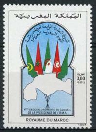 Marokko, michel 1197, xx