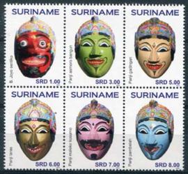 Suriname Rep, maskers 2015, xx