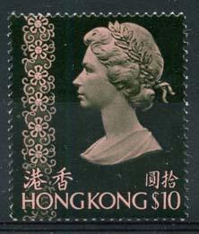 Hong Kong, michel B 305, xx