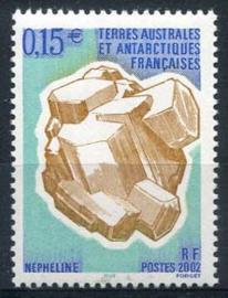 Antarctica Fr., michel 479, xx