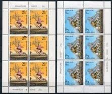 N.Zeeland, michel kb 475/76, xx