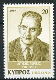 Cyprus, michel 985 , xx