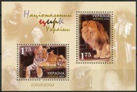 Ukraine, michel blok 35, xx