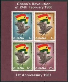 Ghana, michel blok 24 B, xx