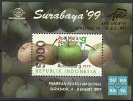 Indonesie, zbl. blok 169, xx