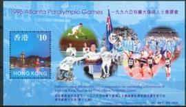 Hong Kong, michel blok 43, xx