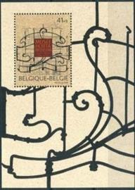 Belgie, obp blok 74, xx