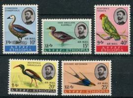 Ethiopie, michel 564/68, xx