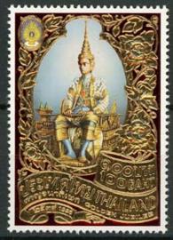 Thailand, michel 1699, xx