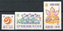 Hong Kong, michel 258/60, xx