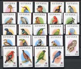 Guyana, michel 4848/71, xx