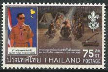 Thailand, michel 855, xx