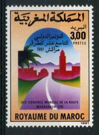 Marokko, michel 1196, xx