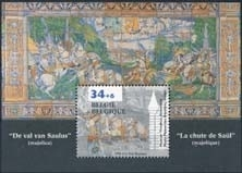 Belgie, obp blok 71, xx