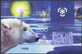 Indonesie, zbl. blok 270, xx