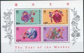 Hong Kong, michel blok 20, xx