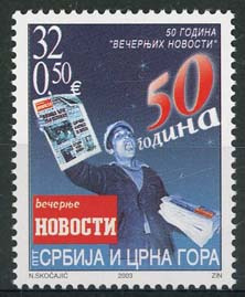 Joegoslavie, michel 3149, xx
