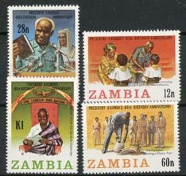 Zambia, michel 310/13, xx