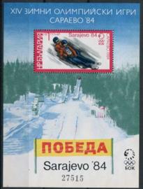 Bulgarije, michel blok 135, xx