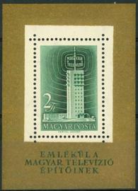 Hongarije, michel blok 26A, xx