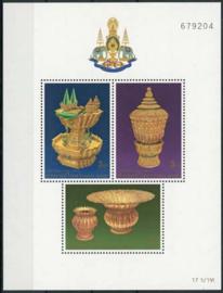 Thailand, michel blok 84, xx