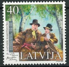 Letland, michel 607, xx
