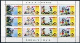 Roemenie, michel kb 5943/46 , xx