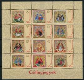 Hongarije, michel kb 4993/04, xx