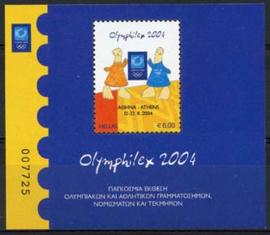 Griekenland, michel blok 37, xx