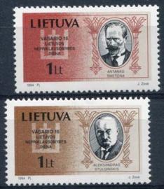 Litouen, michel 548/49 , xx